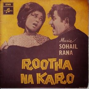 rootha-na-karo