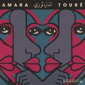 Amara Toure compilation on Analogue Africa